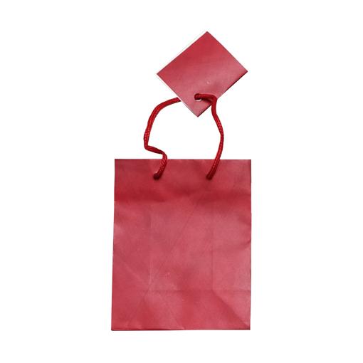 Obrázek z Taška papírová dárková s potiskem 11 x 6 x 13 cm, 12 ks